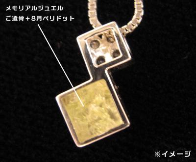 jp004裏側
