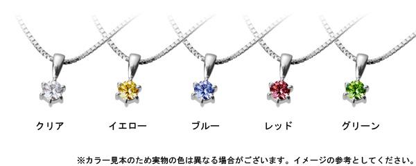 【ご遺骨から作るダイヤモンド0.25ct~(ダイヤ5色から選択)】ペンダントDP001プラチナ950 遺骨の宝石