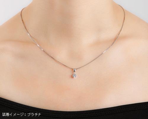 【ご遺骨から作るダイヤモンド0.25ct~(ダイヤ5色から選択)】ペンダントDP003プラチナ950 遺骨の宝石