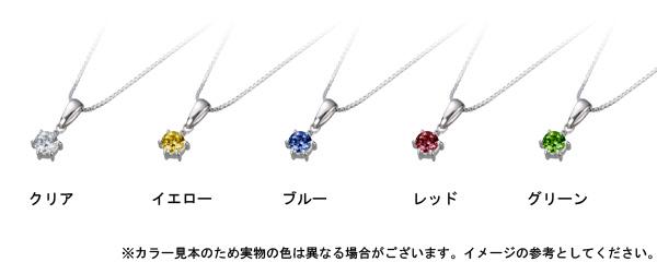ダイヤカラーイメージ