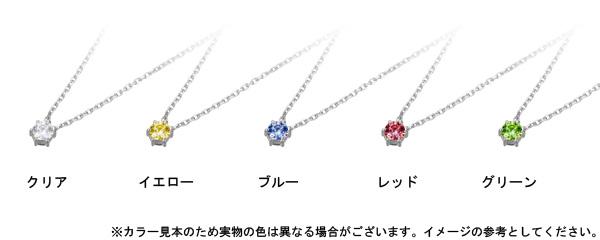 【ご遺骨から作るダイヤモンド0.25ct~(ダイヤ5色から選択)】ペンダントDP004プラチナ950 遺骨の宝石