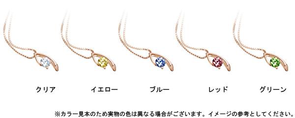 【ご遺骨から作るダイヤモンド0.25ct~(ダイヤ5色から選択)】ペンダントDP007ピンクゴールド 遺骨の宝石