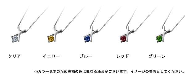 【ご遺骨から作るダイヤモンド0.25ct~(ダイヤ5色から選択)】ペンダントDP009プラチナ950 遺骨の宝石