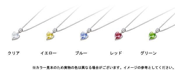 【ご遺骨から作るダイヤモンド0.25ct~(ダイヤ5色から選択)】ペンダントDP011ホワイトゴールド 遺骨の宝石