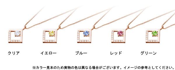 【ご遺骨から作るダイヤモンド0.25ct~(ダイヤ5色から選択)】ペンダントDP012ピンクゴールド 遺骨の宝石
