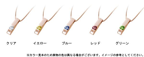 【ご遺骨から作るダイヤモンド0.25ct~(ダイヤ5色から選択)】ペンダントDP013ピンクゴールド 遺骨の宝石