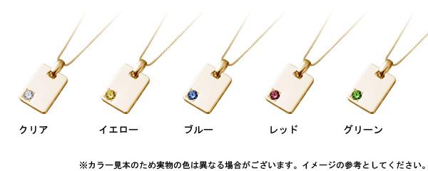 【ご遺骨から作るダイヤモンド0.25ct~(ダイヤ5色から選択)】ペンダントDP014ゴールド 遺骨の宝石